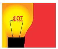 Stofos Logo